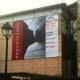Maison européenne de la photographie: odkryj sztukę fotografii